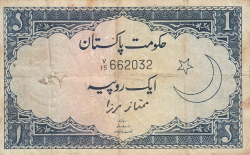Imaginea #1 a 1 Rupee ND (1953-1963) - semnătură Mumtaz Mirza