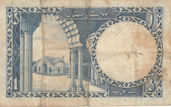 Image #2 of 1 Rupee ND (1953-1963) - signature Mumtaz Mirza