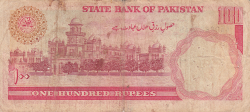 Image #2 of 100 Rupees ND (1986-) - signature Imtiaz A. Hanafi