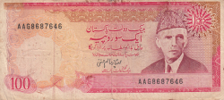 Image #1 of 100 Rupees ND (1986-) - signature Imtiaz A. Hanafi