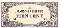 Image #1 of 10 Cents ND (1942)
