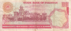 Image #2 of 100 Rupees ND (1976-1984) - signature A. G. N. Kazi