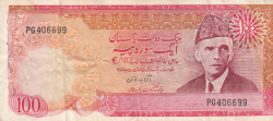 Image #1 of 100 Rupees ND (1976-1984) - signature A. G. N. Kazi