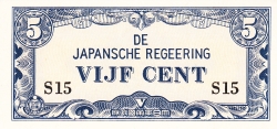 Image #1 of 5 Cents ND (1942)