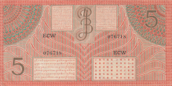 Image #2 of 5 Gulden 1946