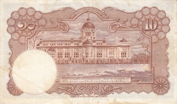 10 Baht ND (1953) - semnături Sommai Hoontrakul / Bisudhi Nimmahemin (44)