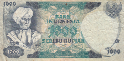 1000 Rupiah 1975