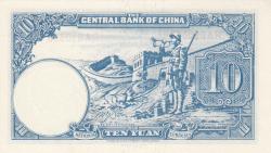 Image #2 of 10 Yuan 1942
