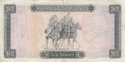 Imaginea #2 a 10 Dinari ND (1971)