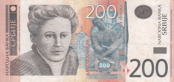 Image #1 of 200 Dinara 2005 - replacement note