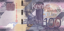 Image #1 of 100 Shillings 2019