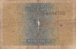 Image #2 of 1/2 Marki 1917