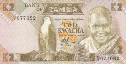 Imaginea #1 a 2 Kwacha ND (1980-1988)