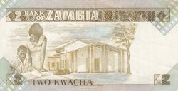 Imaginea #2 a 2 Kwacha ND (1980-1988)