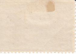 Image #2 of 20 Para ND (1915)