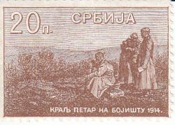 Image #1 of 20 Para ND (1915)