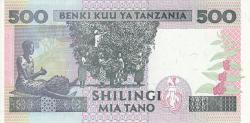 Image #2 of 500 Shilingi ND (1997)
