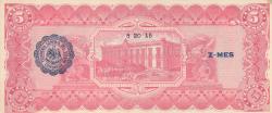 Image #2 of 5 Pesos 1915 (20. VIII.)
