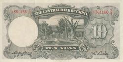 Image #2 of 10 Yuan 1936