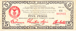 Imaginea #1 a 5 Pesos 1943