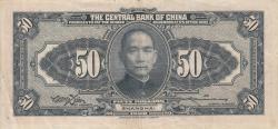 Imaginea #2 a 50 Dolari 1928