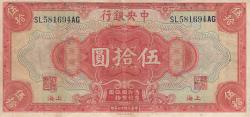 Imaginea #1 a 50 Dolari 1928