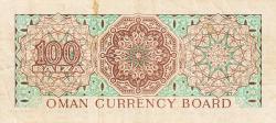 Image #2 of 100 Baiza ND (1973)