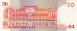 Image #2 of 20 Piso ND (1986-1994)