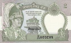 Image #1 of 2 Rupees ND (1981- ) - signature Harishankar Trfipathi