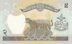 Image #2 of 2 Rupees ND (1981- ) - signature Harishankar Trfipathi