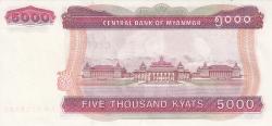 Image #2 of 5000 Kyats ND (2009)