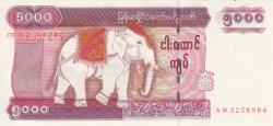 Image #1 of 5000 Kyats ND (2009)