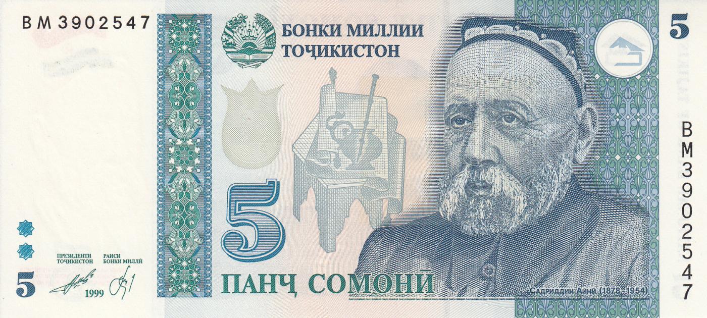 Tajikistan 1 3 5 10 somoni 1999 modif 2013 2010 2017 UNC 4 banknotes