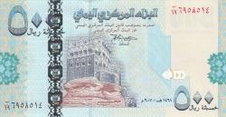 Imaginea #1 a 500 Rials 2007 (AH 1428) (١٤٢٨ - ٢٠٠٧)