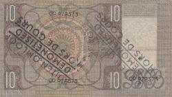 Imaginea #2 a 10 Gulden 1938 (12. X.) - demonetized