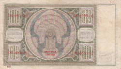 Image #2 of 100 Gulden 1941 (3. V.)
