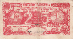 Image #1 of 25 Rupiah 1947 (15. XII.)