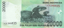 Imaginea #2 a 20 000 Rupiah 2016