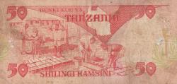 50 Shilingi ND (1985)