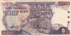 Image #1 of 10,000 Rupiah 1979