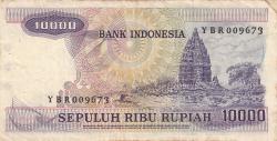 Image #2 of 10,000 Rupiah 1979
