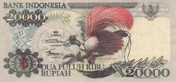 Image #1 of 20,000 Rupiah 1992/1992