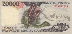 Image #2 of 20,000 Rupiah 1992/1992