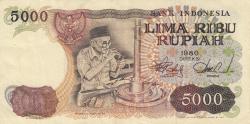 Image #1 of 5000 Rupiah 1980
