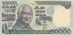 Image #1 of 50,000 Rupiah 1995/1997