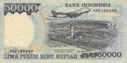Image #2 of 50,000 Rupiah 1995/1997