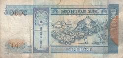 Imaginea #2 a 1000 Tugrik 1997