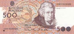 Image #1 of 500 Escudos 1993 (4. XI.) - signatures Luís Miguel Couceiro Pizarro Beleza /  José António Cardoso Veloso