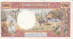 Image #2 of 1000 Francs ND (1983)