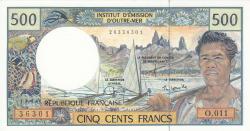 Image #1 of 500 Francs ND (1992)